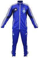 Спортивные костюмы Динамо