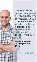 Бесплатный курс. 15 Рублей за каждую подписку!