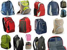 Рюкзаки школьные-дошкольные