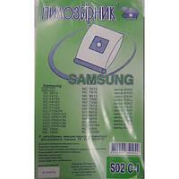 Пылесборник многоразовый для Samsung S02 702а