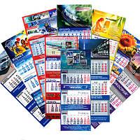 Календари. Календари, печать в Харькове. Календари под заказ, оптом, цена.