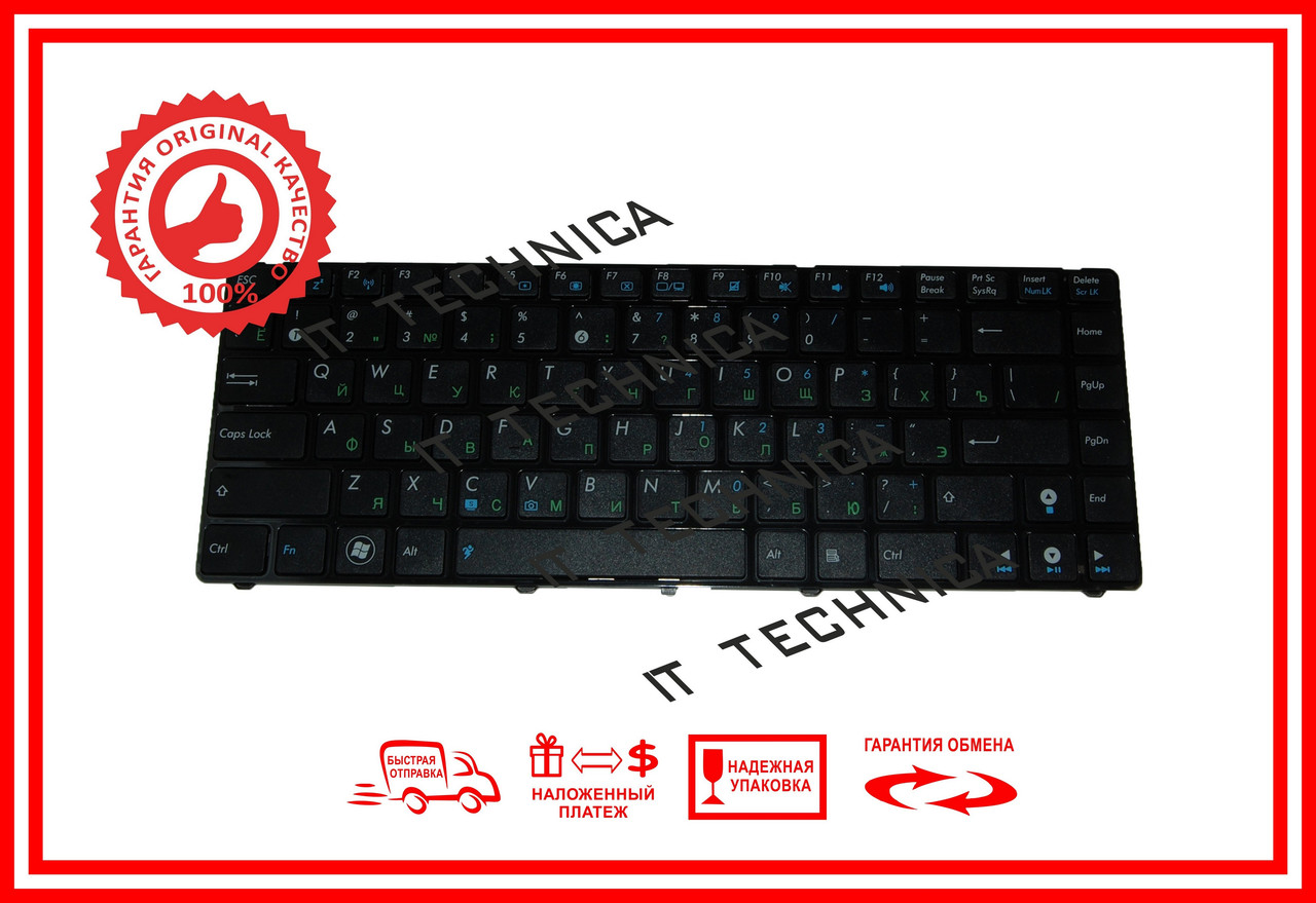 Клавіатура ASUS A42D N43  U35F оригінал