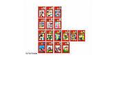 Игра Пятнашки 236-A 2112шт2в пакете 7,566см