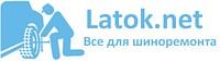 LATOK.NET - ВСЕ ДЛЯ РЕМОНТА ШИН