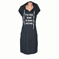 Женское трикотажное платье 592-1 оптом в Одессе.