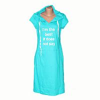 Женское трикотажное платье 592-3 оптом в Одессе.