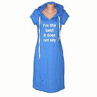 Женское трикотажное платье 592-4 оптом в Одессе.