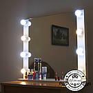 Гримерное зеркало визажиста 80*70 см (8 ламп)