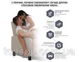 Dominator - спрей для мужчин