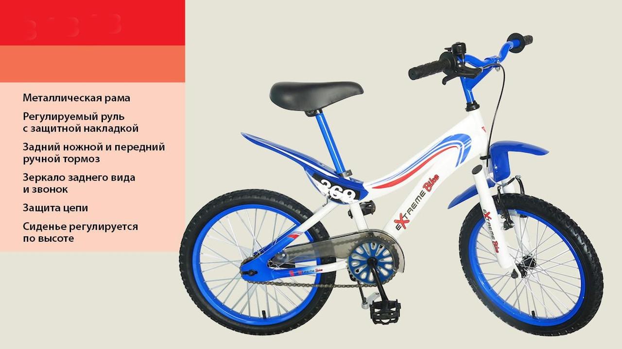"""Детский двухколесный велосипед  18"""" Extreme Bike 141801."""