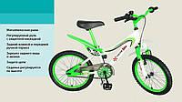 """Детский двухколесный велосипед  20"""" Extreme Bike 142001., фото 1"""