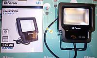 Светодиодный прожектор многоматричный с матовым стеклом FERON LL-410 10W 20LED 6400K 230V