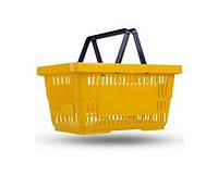 Корзина пластиковая покупательская 22 л., корзинка для покупок жёлтого цвета