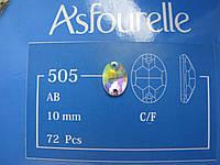 Стразы пришивные Asfour Овал 10мм. Crystal AB