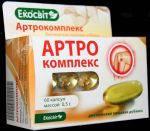 """""""Артро комплекс"""" предотвращает разрушение суставного хряща, а также межпозвонковых дисков"""
