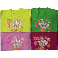 """Детская футболка для девочки с надписями """"Папина дочка"""""""