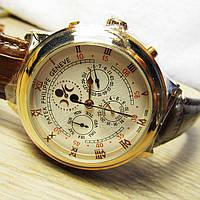 Стильные мужские часы Patek Philippe Sky Moon, фото 1