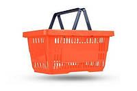 Корзина пластиковая покупательская 22 л., корзинка для покупок оранжевого цвета