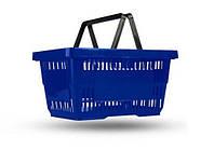 Корзина пластиковая покупательская 22 л., корзинка для покупок синего цвета