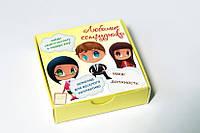 Шоколадный мини-набор Любимые сотрудники