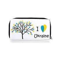 Тканевый кошелек I love Ukraine