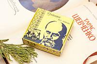 Шоколадный мини-набор Цитати Т.Г Шевченко