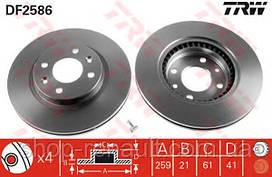 Диски тормозные вентилируемые (к-т) 259 мм TRW (DF 2586)