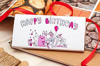 Шоколадная плитка Happy birthday от Cat