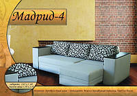 Угловой диван Мадрид-4