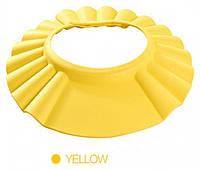 Шапочка для купания младенцев Желтая