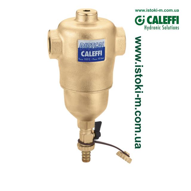 дешламатор для горизонтальных трубопроводов caleffi