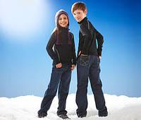 Термо джинсы детские Чибо