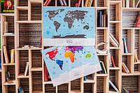 Скретч карта мира Travel Map Silver