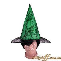 Колпак Ведьмы, зеленый