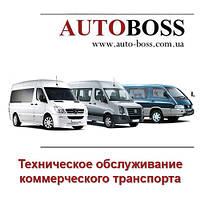 Ремонт легкого коммерческого транспорта