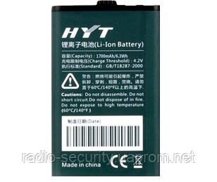 Акумулятор HYTERA BL1715 для TC320