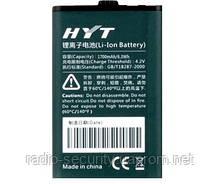 Аккумулятор HYTERA BL1715 для TC320