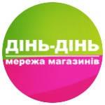 Внимание! Информация для покупателей из города Киев