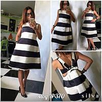 Платье пд370, фото 1