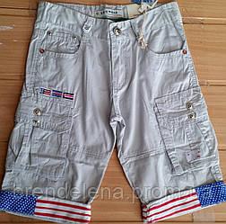 Бриджи джинсовые для мальчиков 10-12 лет