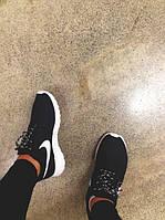 Кроссовки Roshe Run (Роше ран) черные с белой подошвой