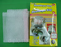 Мешок для стирки Mech Dryer Bag