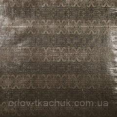 Ткань для штор Prestigious Textiles Artemis
