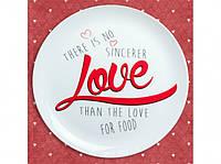 Тарелка Признание в любви