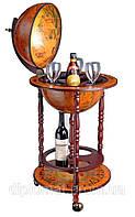 Глобус бар для напитков 33001