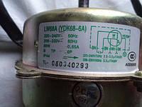 Двигун LW68A зовнішнього блоку YDK68-6a 220 / 240V 0.65A 50HZ 68W, фото 1