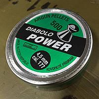 Пули пневматические Kovohute Diabolo Power 0,6 г 500 шт