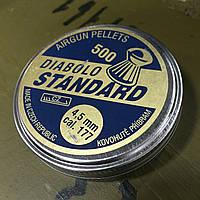 Пули пневматические Kovohute Diabolo Standard 0,5 г 500 шт
