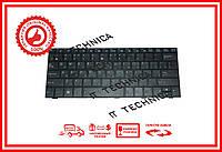 Клавиатура Asus EEE PC 1001HA, 1005HA, 1005P, 1005PX, 1005PXD, 1008HA, T101 чёрная  RU/US
