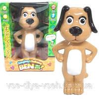 Говорящий пёс Talking Ben